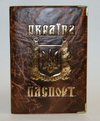 Обложка для паспорта арт. PD012brown