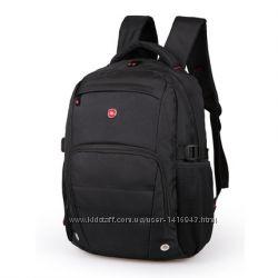 Рюкзак универсальный.