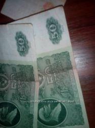 Советские бумажные рубли СССР