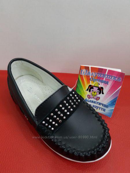 Кожаные мокасины туфли Шалунишка для девочки