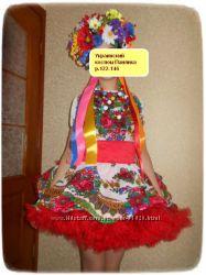 Украинский костюм Панянка р. 122-146см