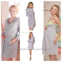 Халат с капюшоном для беременных  и кормящих мам. в наличии супер цена