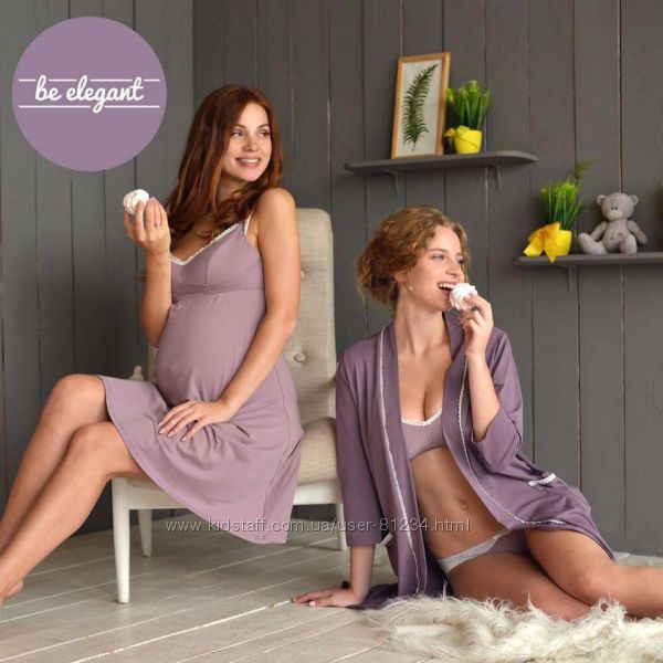 Комплект халат и ночная рубашка для беременных и кормящих мам в роддом, 630  грн. Халаты для беременных купить Харьков - Kidstaff   №21304024 342cdfe58ff
