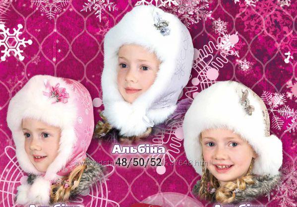 Зимняя шапка Дембохаус, с красивой брошкой р52 ,