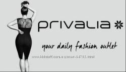 Privalia - скидки до 90 на мировые люксовые бренды