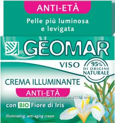 Geomar крем