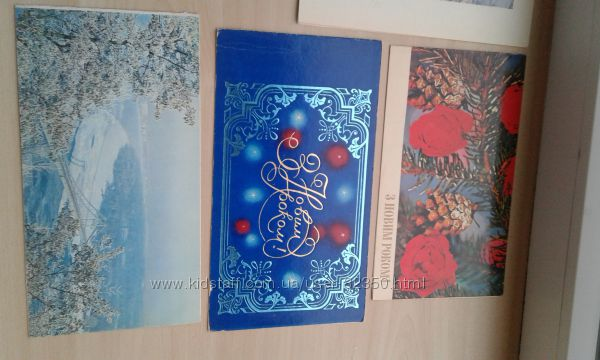 Ностальгия Советские открытки с Новым годом 1976-1991гг.