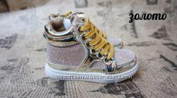 Детские ботиночки производства Венгрия