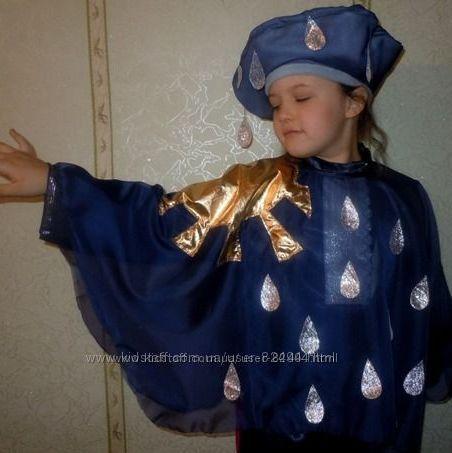 Дождик костюм своими руками