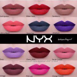 Жидкая помада для губ - NYX Liquid Suede Cream Lipstick, все цвета в наличии