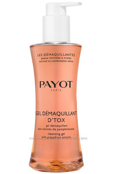 Payot очищающий гель с дозатором gel Demaquillant D&acuteTo